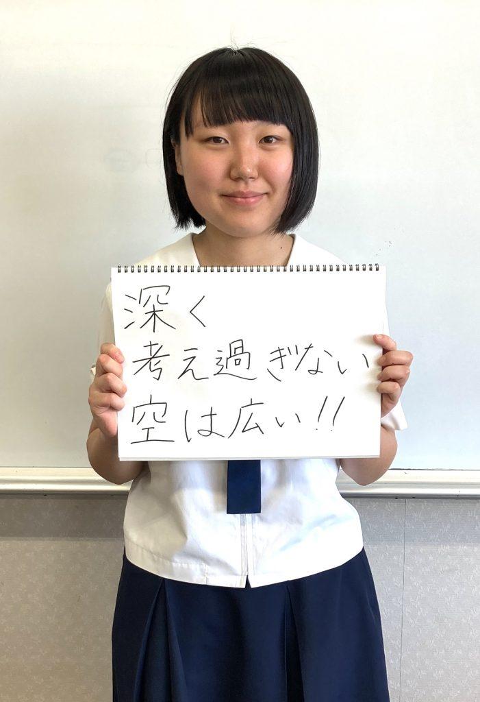 南 高校 秋田